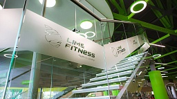 Фитнес-центр Lime Fitness